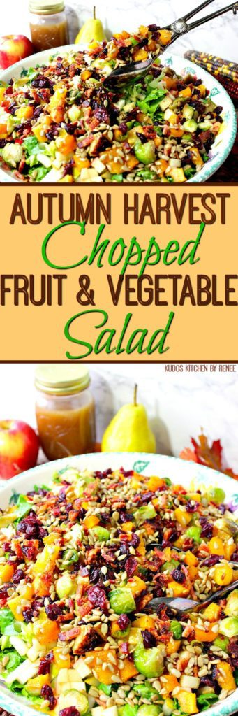 Chopped Fall Fruit & Vegetable Salad with Pears, Apples, and Bacon - kudoskitchenbyrenee.com